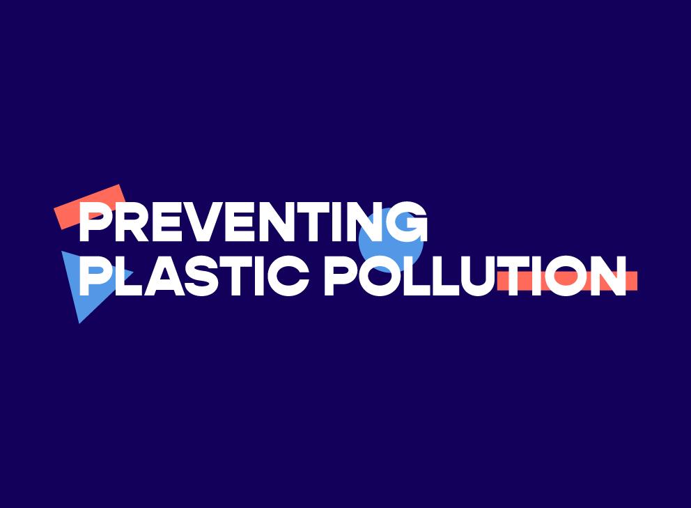 PPP logo dark background